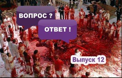 Славенский Искон: Кровавые жертвоприношения на Руси?