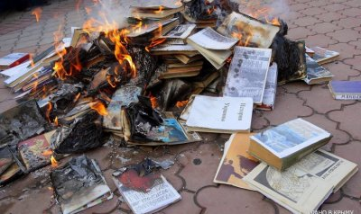 РУССКАЯ ИДЕОЛОГИЯ – Книга Слово о Руси!