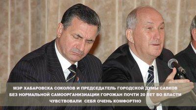 РУССКИЙ МИР В БЕСХОЗНОМ МИКРОРАЙОНЕ