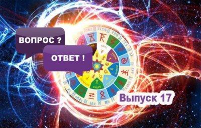 Славенский Искон: Как назывались созвездия у Славян?