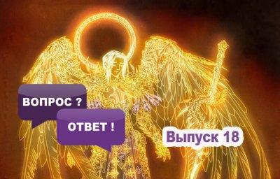 Славенский Искон: Почему Денница это Дьявол в христианстве?