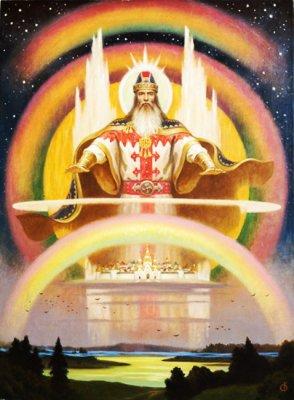 Бог - создатель или отец (полная версия)