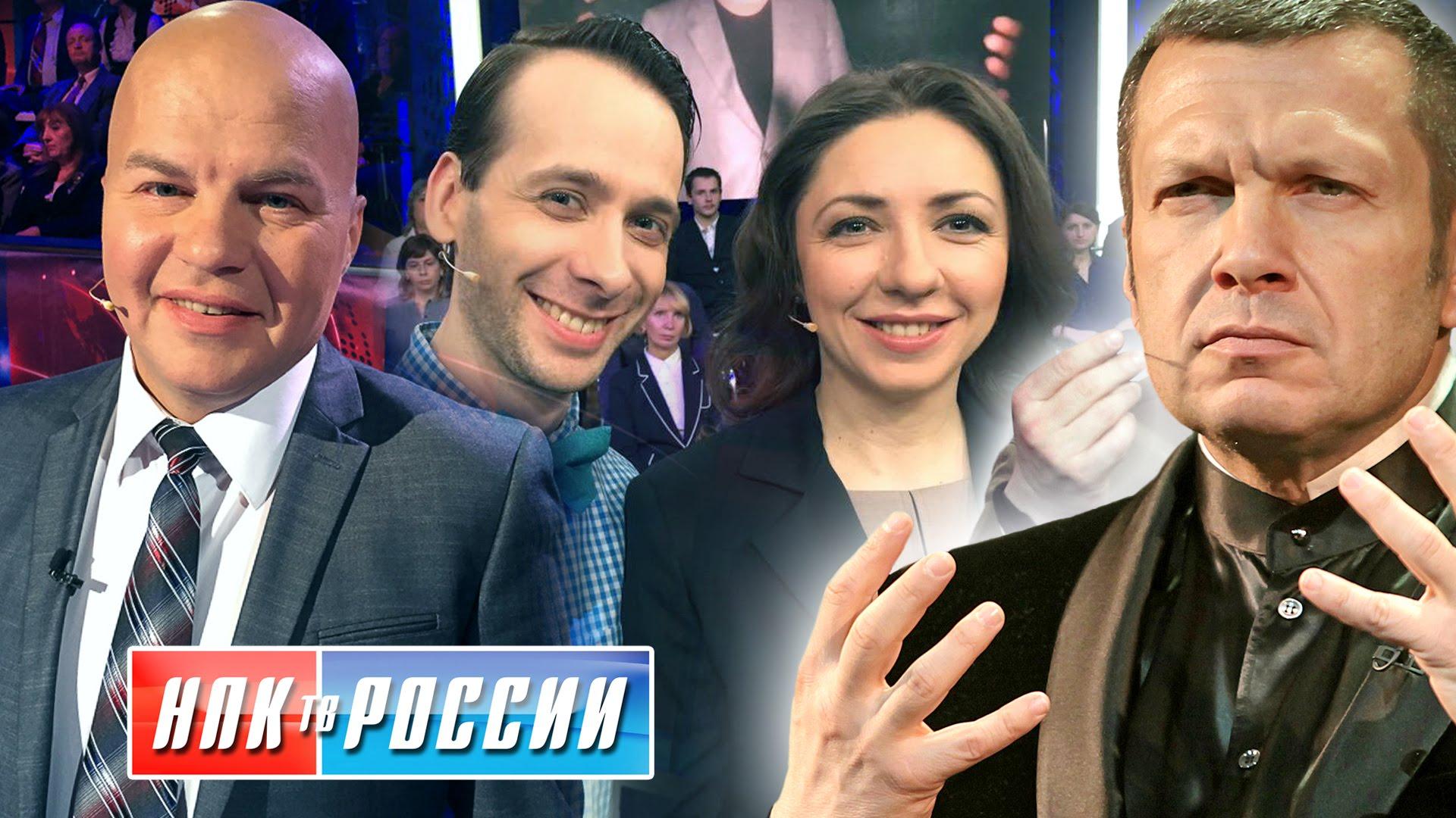 https://via-midgard.com/uploads/posts/2016-04/pochemu-na-rossijskix-telekanalax-opravdyvayut.jpg