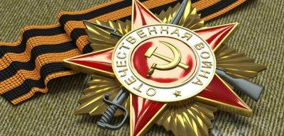Праздник Великой Победы по-русски