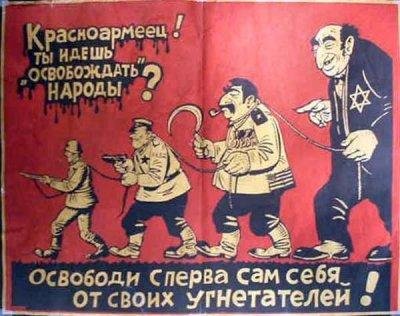 Борьба с жидосерами, совками и монархистами