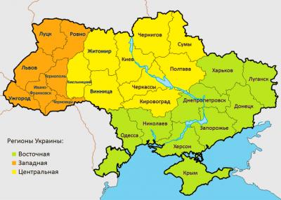 Переструктурирование власти в разрезе исторически сложившихся регионов Украины