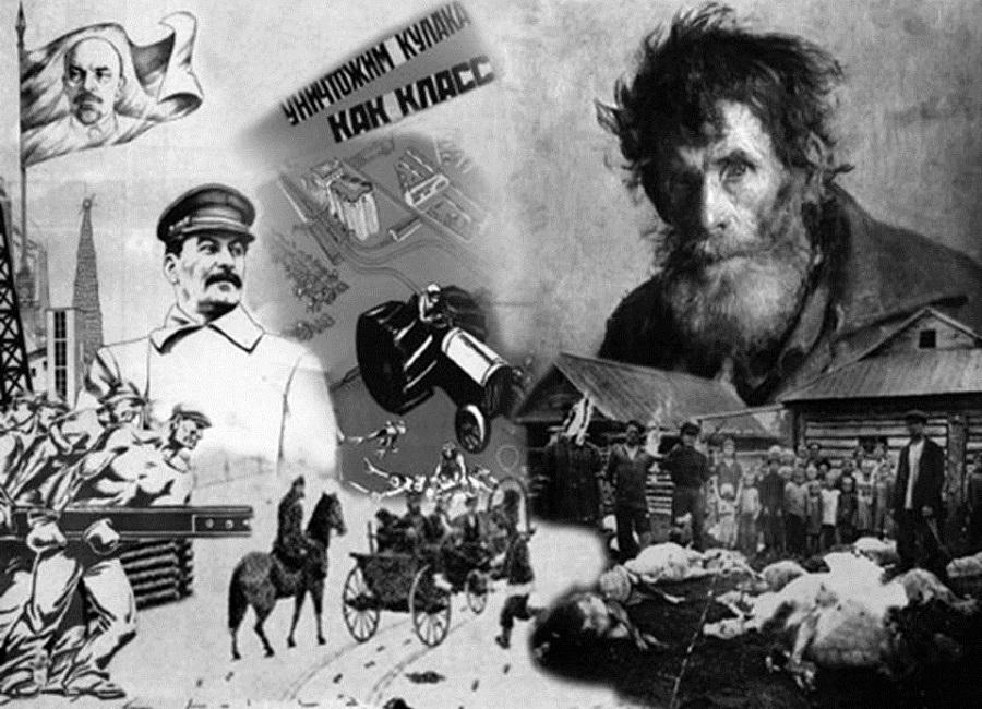 Чудовищные реалии колхозной жизни в сталинском СССР — свидетельствуют документы