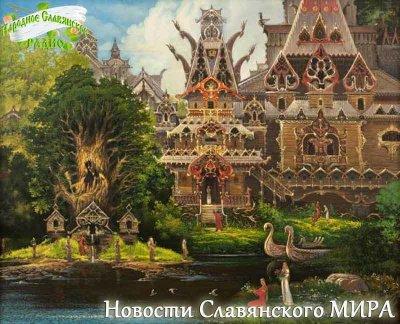 Новости Славянского МИРА Выпуск 10