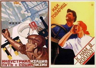Причины и цели индустриализации и коллективизации СССР