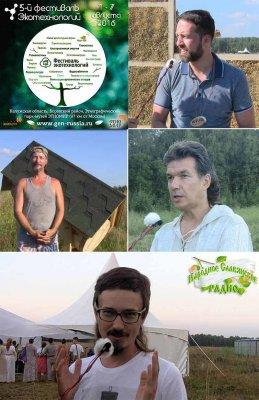 Обзорная передача Фестиваль «Экотехнологии 2016»