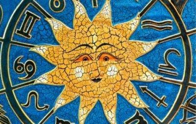 Астрологическое влияние Солнца на землян