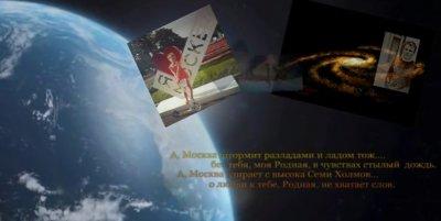 Под Московской Синевой Небес...  Вячеслав Казарин