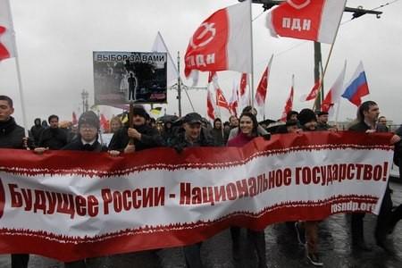 4 ноября пройдёт акция «Русская солидарность!»