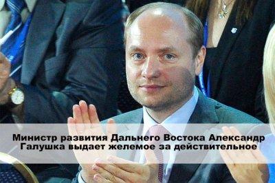 Приамурье без русских