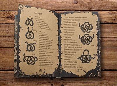 Славянские наузы: схемы плетения и секреты волшебных узелков