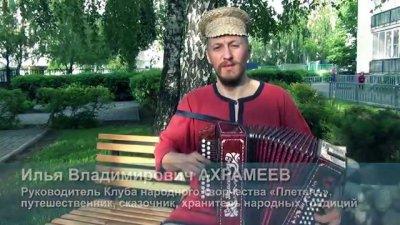 Илья Ахромеев арестован сотрудниками полиции за игру на гармони в парке.....