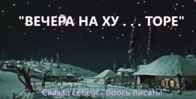Ко дню рождения Владимира Высоцкого.