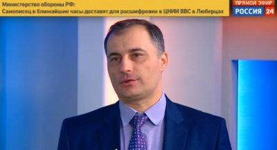 Сергей Лисовский: экология становится национальной идеей. Год экологии 2017