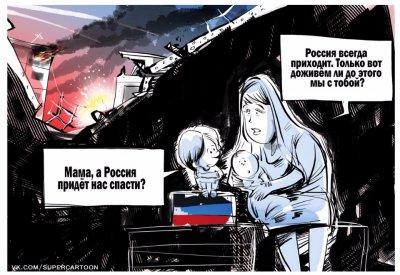 «Патриоты» сливщики. На украинскую агрессию ответки не будет.