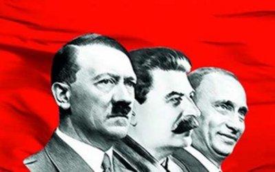 Мнение Рахимера: Безумие Человека или Путин пролог Гитлера