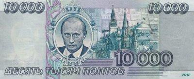 Путин в кризис достраивает новую резиденцию для отдыха в Сочи