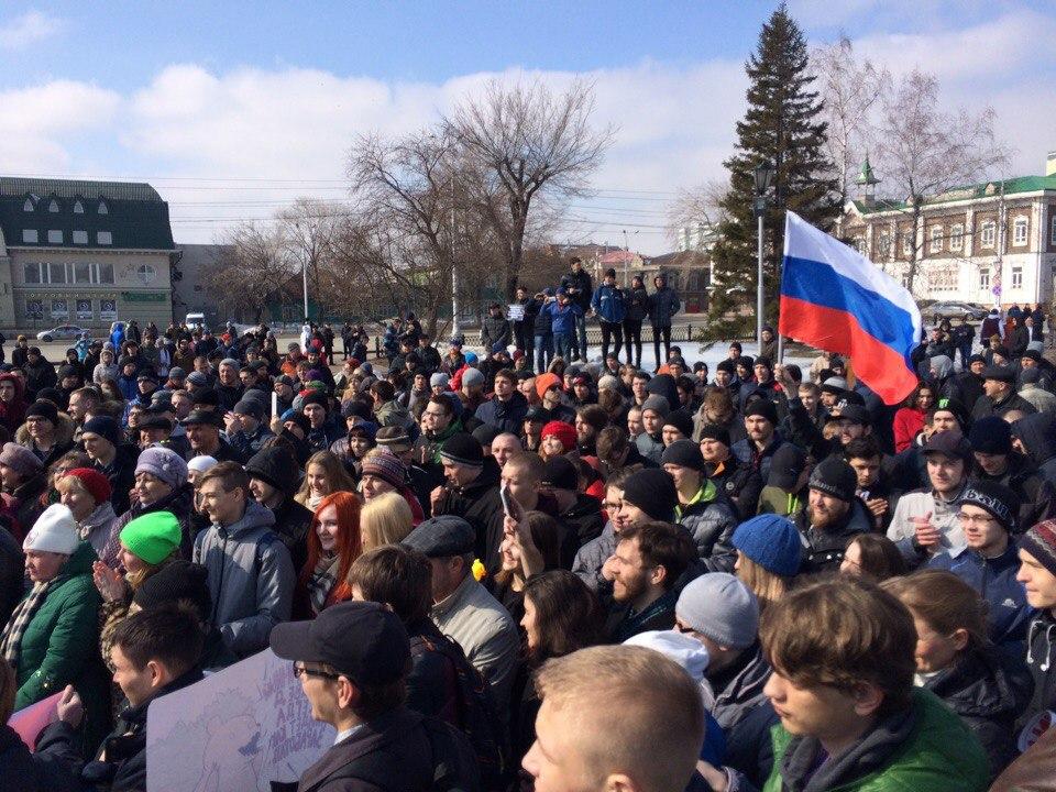 Свободная Россия | Freedom Russia