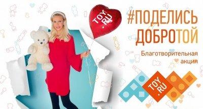 Благотворительная акция прошла в Российской детской клинической больнице