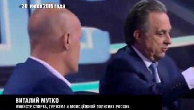 Провал допинговой аферы Путина