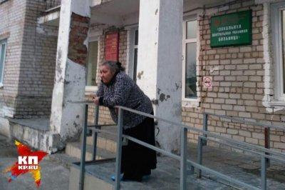 Центральная больница на Алтае просит у местных жителей картошку для питания пациентов