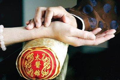Наука врачевания (тибетская мед.)