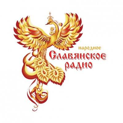 Почему надо слушать Народное Славянское Радио - Любовь Мыльцева (Любаслава)