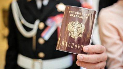 В России появится единый портал персональных данных