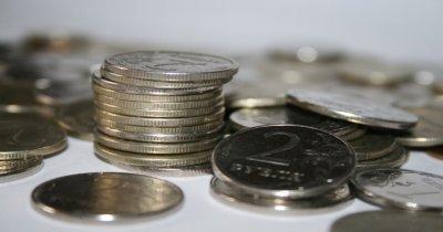 В Совете Федерации предложили лишать пенсии