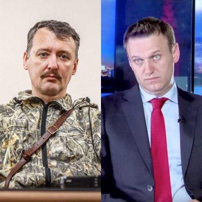 Стрелков против Навального. Анонс дебатов