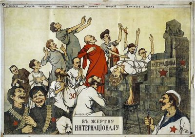 Как западные страны большевиков поддерживали, а большевики им золотые концессии раздавали