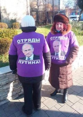 Мнение Рахимера: Отряды Путина 2017. Черные сотни 1917.