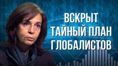 Ольга Четверикова. Дмитрий Перетолчин. Цифровая экономика и внешнее управление