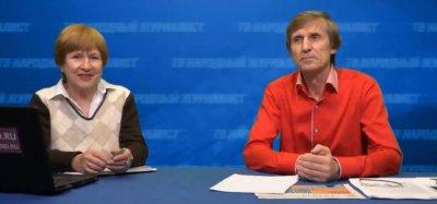 Мельниченко: B США опубликуют список воров-чиновников в России хранящих денъги в офшорах