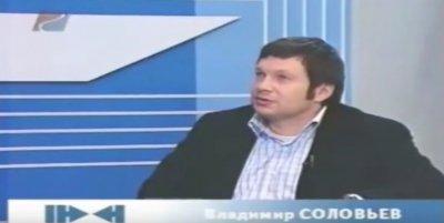 """Кто такой Владимир Соловьев """"Вся правда"""". Шокирующие подробности.  Запрещено на ТВ."""
