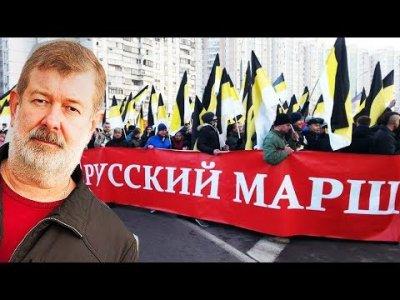 Главная тайна и сюрприз Русского марша.  Почему провалилась революция 5.11.17?