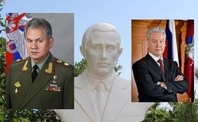 Шойгу и Собянин готовят военный переворот против Путина