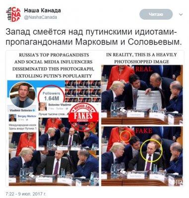 Мнение Рахимера: Последние чудеса Путиленда - выпуск ноябрьский.