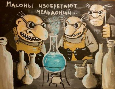 Как чекисты оставили Россию без олимпиады