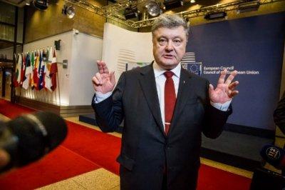 Украине путь в Евросоюз закрыт