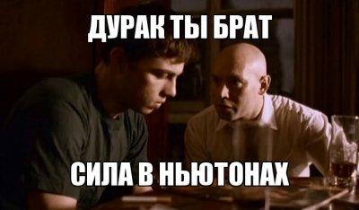 СИЛЬНЫЙ ПРЕЗИДЕНТ = СИЛЬНАЯ РОССИЯ