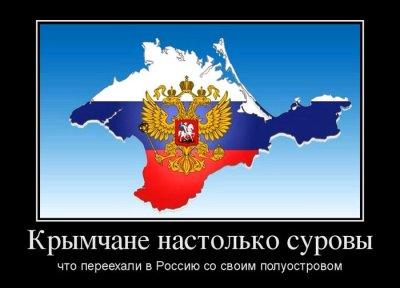 Путин, ты нас слышишь, Путин? Вовочка услышь нас, услышь!