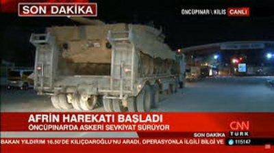 С фронтов не нашей войны: как Африн перешёл туркам