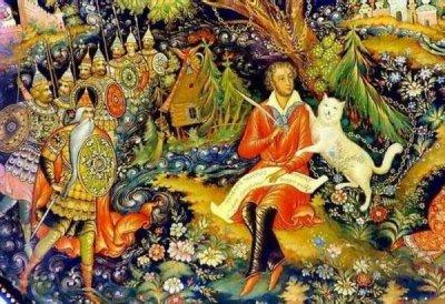 Советские мультфильмы по мотивам сказок А.С. Пушкина (союзмультфильм)
