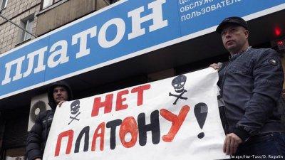 Суд в Петербурге признал профсоюз МПРА иноагентом и ликвидировал его