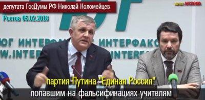 """Очередной """"цирк"""" под названием """"выборы"""" подготовила партия власти."""